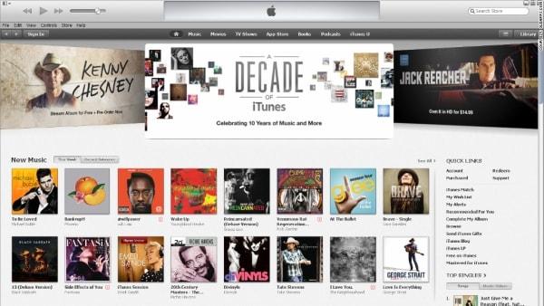 iTunes Account Login